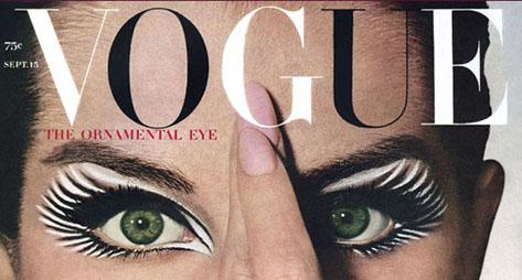 Vogue Fashion's Night OutMilano